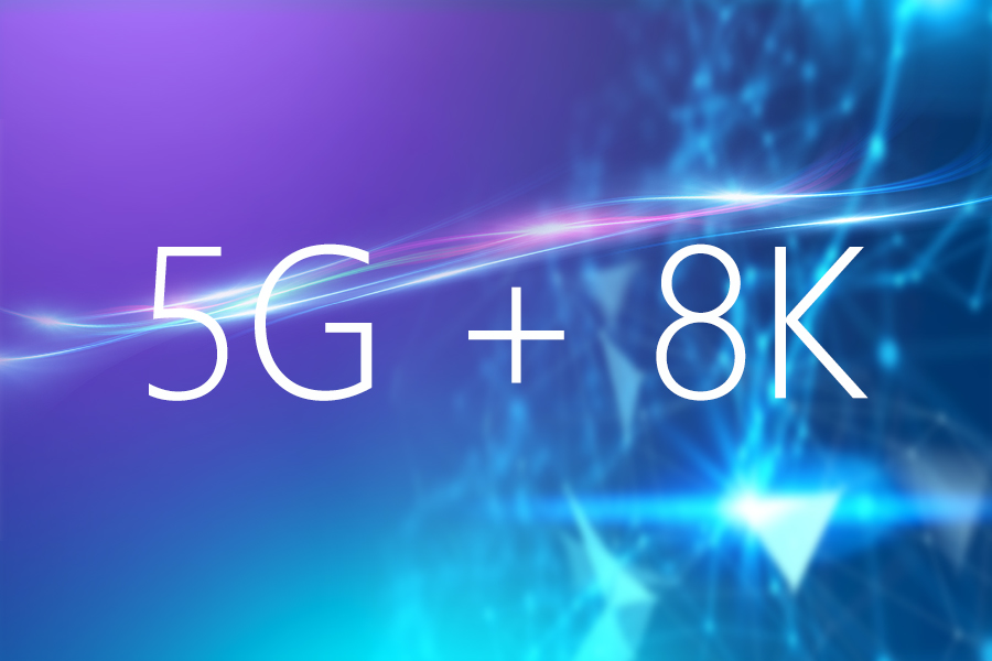 When 5G meets 8K, Leyard China Screen makes the world clearer